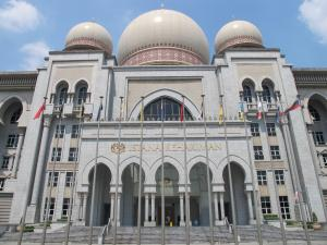 Hanisah Federal Court Front